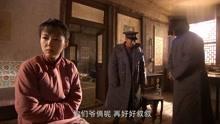 姑娘开门一看,门外的军官竟是自己亲爹,姑娘却不认他