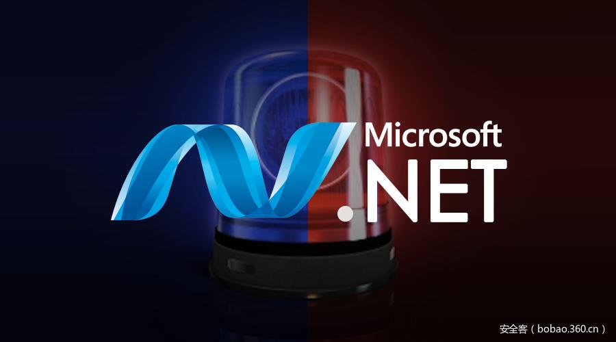 【漏洞預警】Microsoft .NET Framework漏洞(CVE–2017–8759)預警