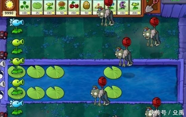 植物大战僵尸:3个被隐藏起来的小游戏,只能利用修改器才能开启