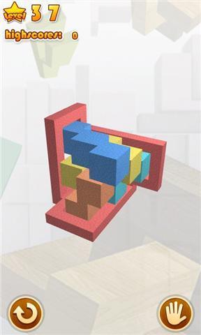 3D孔明锁2截图2