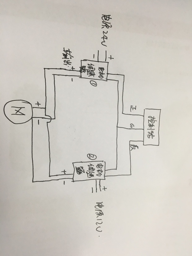 电机正反转不同电压控制