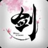 剑侠世界icon.png