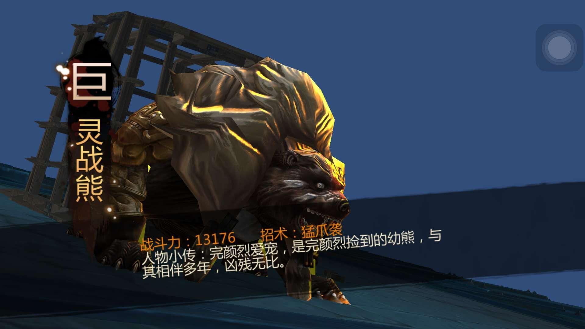 巨灵战熊-1.jpg