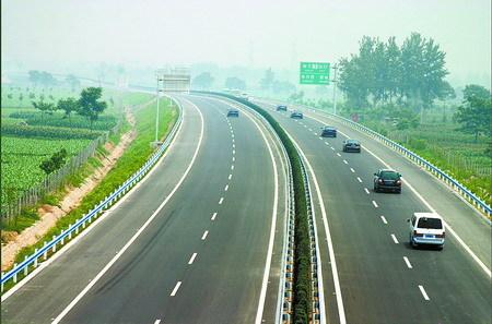焦温高速公路