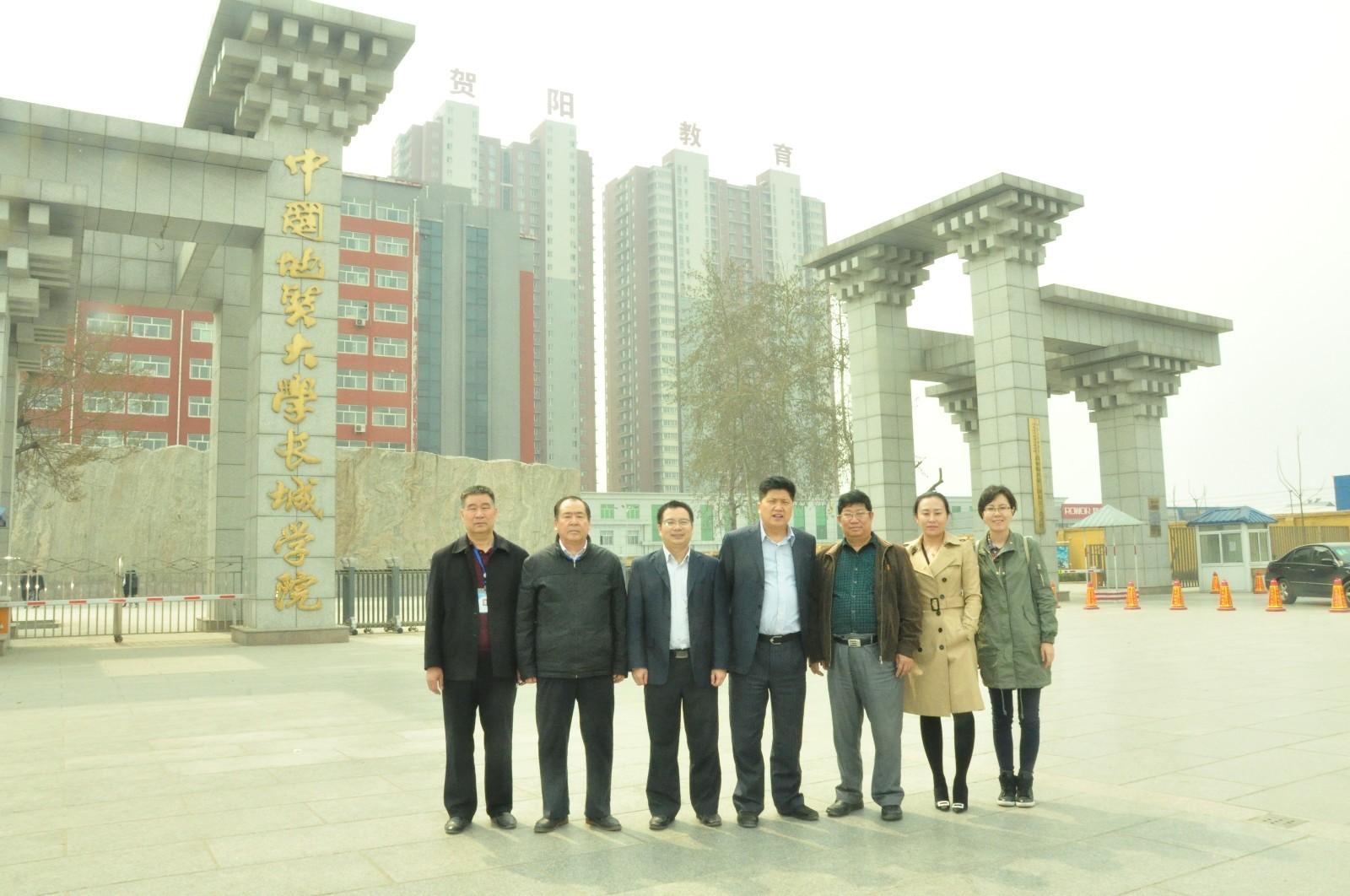 拥有农业部天然橡胶质量检测中心,海南省农产品质量检测中心,院士工作