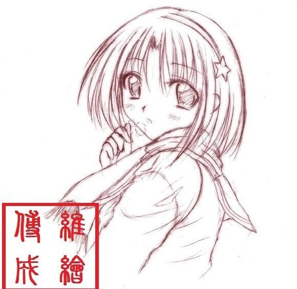 动漫 简笔画 卡通 漫画 手绘 头像 线稿 580_564