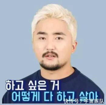 YG鬼表情变身文案杜甫李白回信的表情包?!真是配艺人亲自sens图片