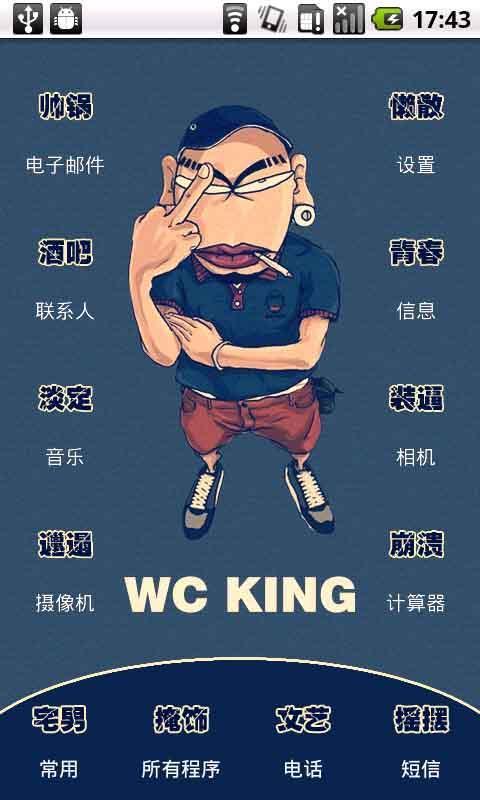 yoo题wcking_360手机助手