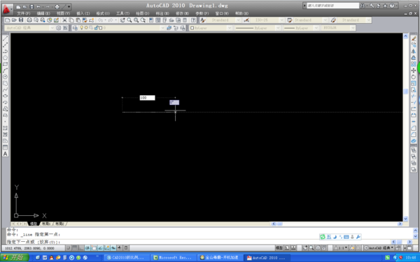 CAD2010的比例在哪比如啊,设置实际长100的cad文件夹图片