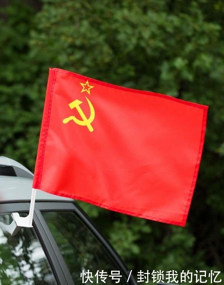 红色旗帜:为何成为苏联的象征?