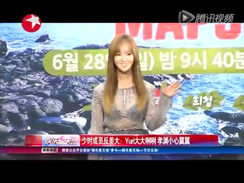 韩国女团9muses(nine muses)成员多为模特儿出身