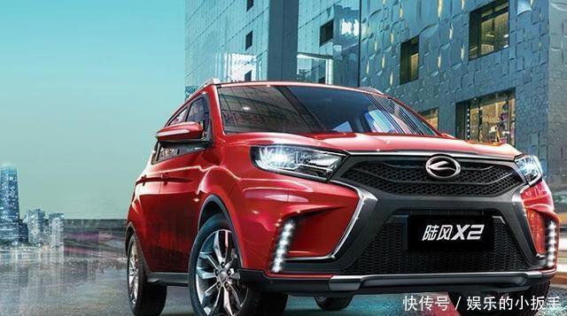 陆风X2,国产高性价比SUV,起价只要6万3!