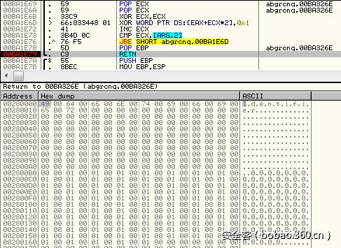 decrypting_proc.png
