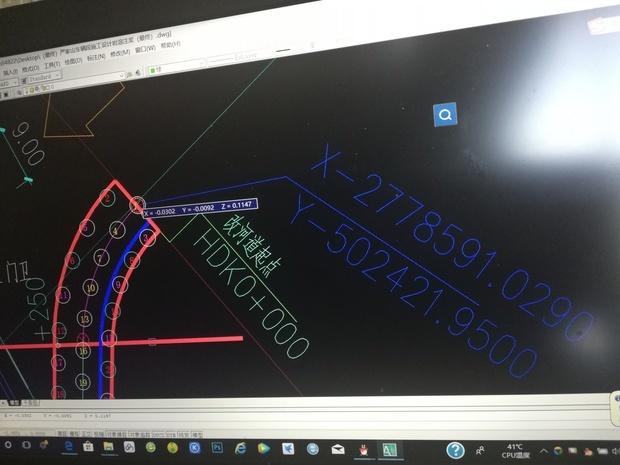 CAD中如图所示原点的是施工蓝色坐标,标注后cad2011运行慢图片