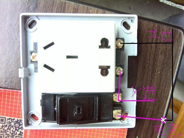 一开五孔插座 怎么接,求 接线图 .开关控制灯具,开关与 插