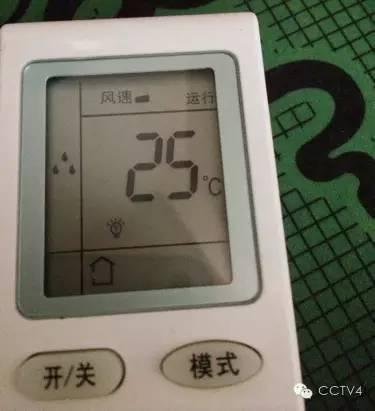 空调遥控器这个功能不用:算是白买了 - 一统江山 - 一统江山的博客