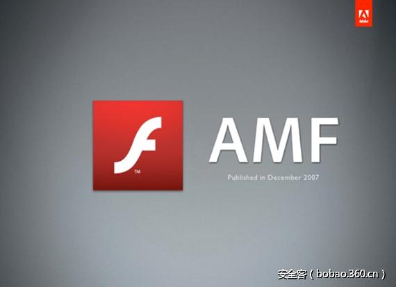 【技术分享】Java AMF3 反序列化漏洞分析