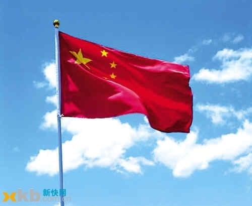 规定的中华人民共和国国旗,在1949年7月由曾联松设计.