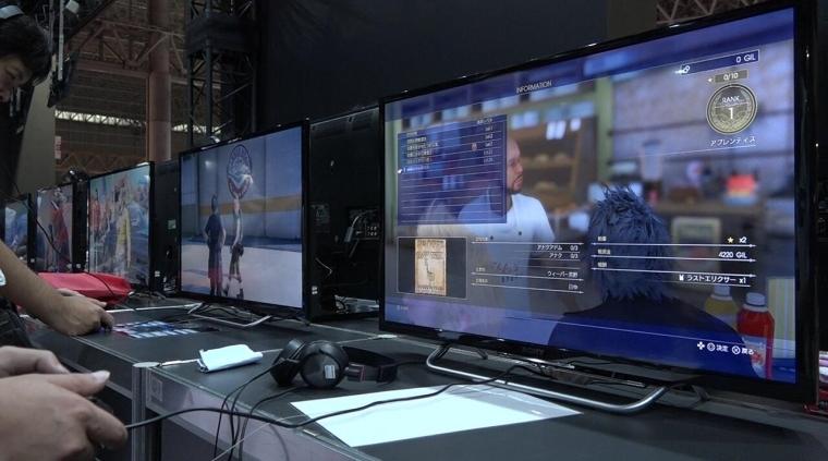TGS 2016:《最终幻想15》现场试玩视频 画面超赞