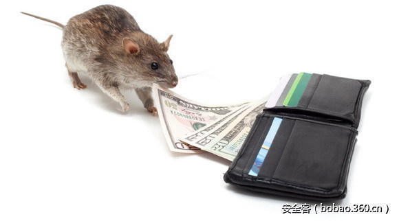 Rat-Picking-wallet-580.jpg