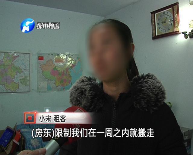 女孩郑州租房刚交完房租就被赶走 随后的事让她更气愤