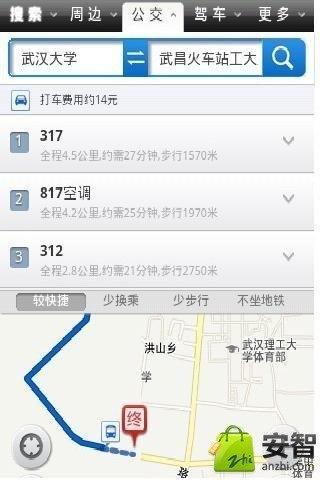 手机地图导航截图4