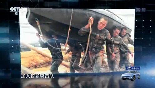 《机智过人2》退役军人爱国精神引共鸣 韩雪谈老红军爷爷泪洒舞