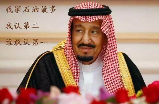 沙特又下调亚洲油价?中国或最大赢家 - 一统江山 - 一统江山的博客