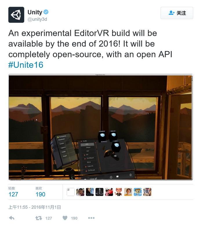 Unity VR编辑器12月上线