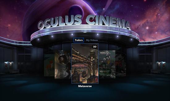 传统3D观影已老 观影进入虚拟现实时代
