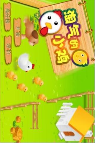 竖版小鸡卡通背景素材