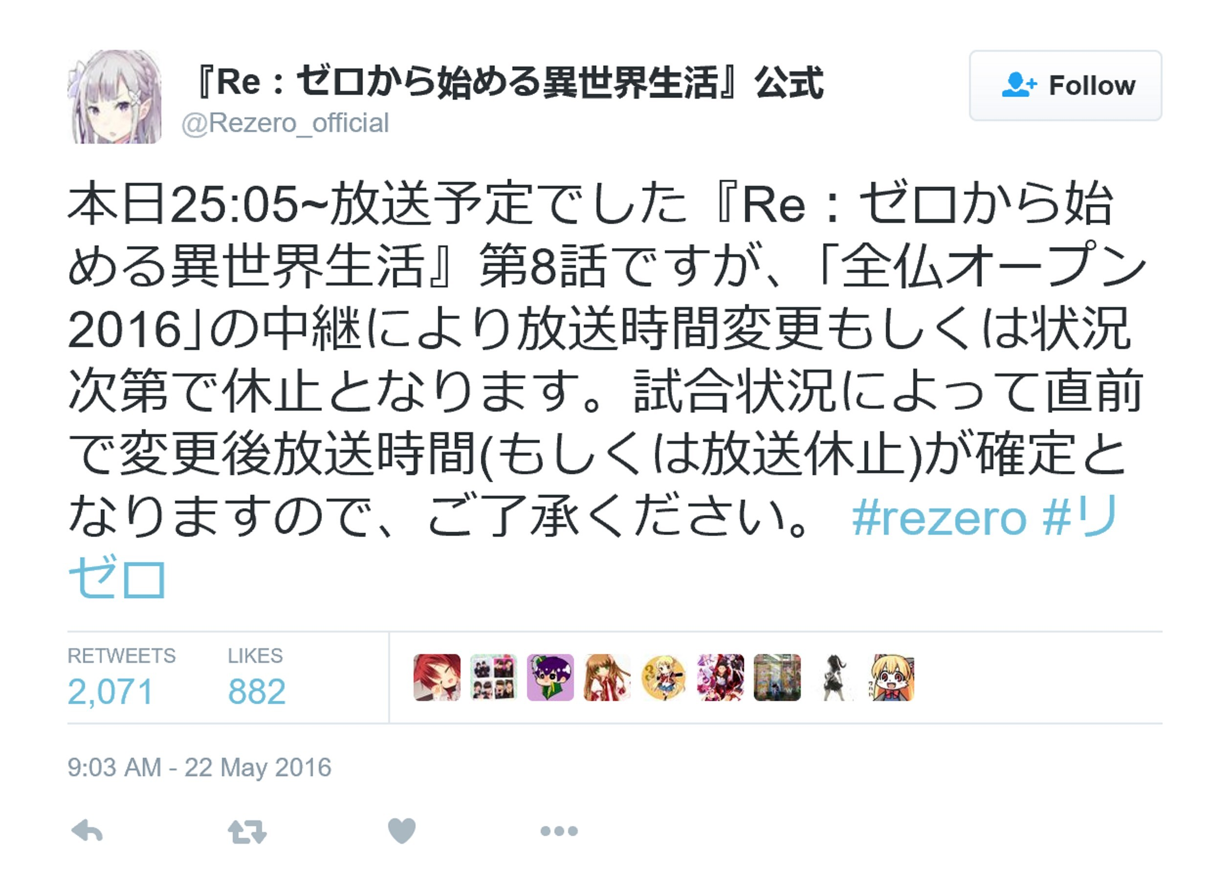 《Re:0》第8话完整放送