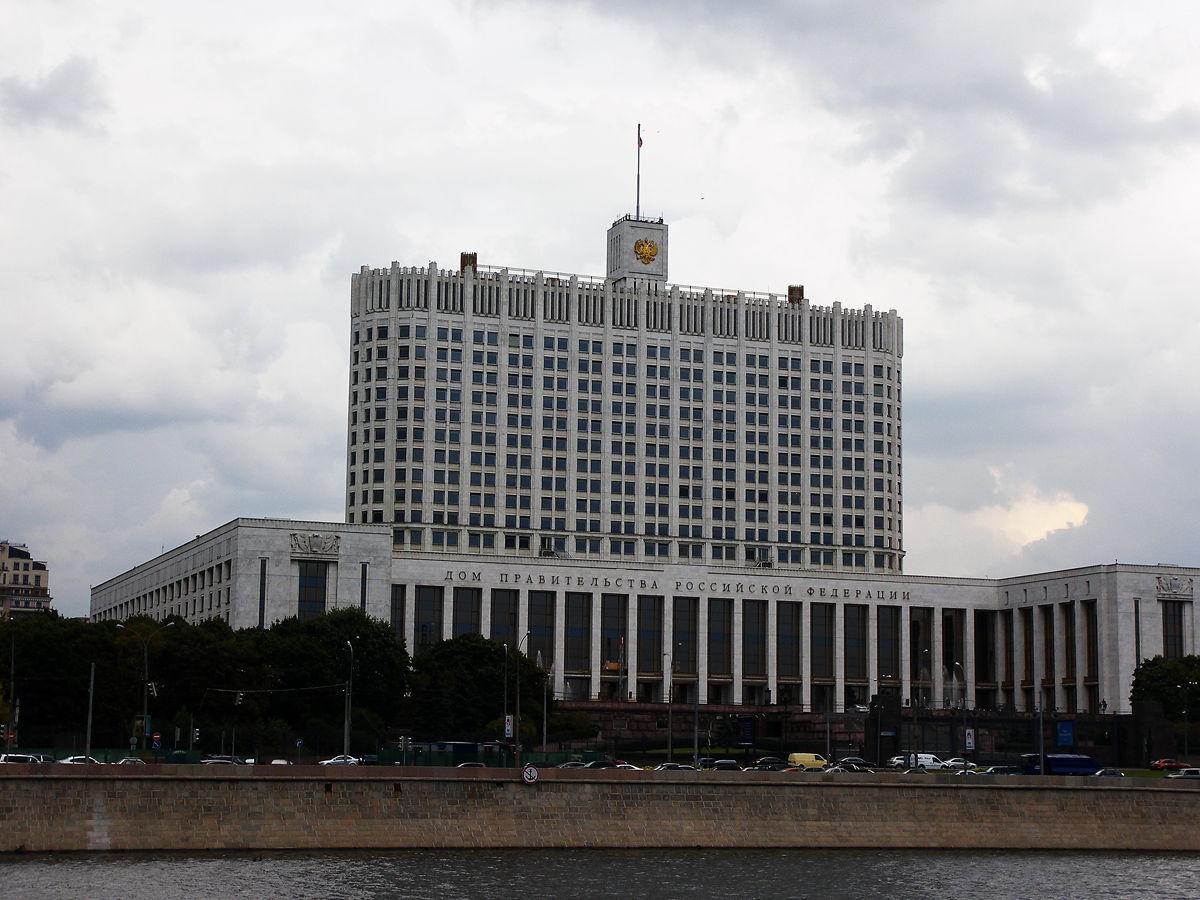 俄罗斯白宫