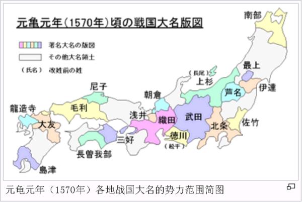 求日本战国各个时期的势力分布图_360问答