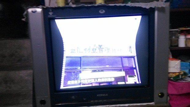 请问下我这台电视型号康佳p25se282,最近画面都缩小了