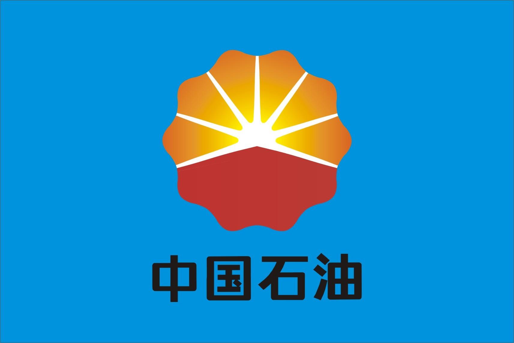 中国石油集团旗帜(司旗)