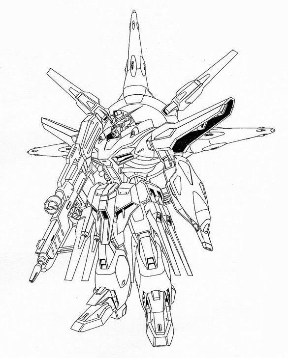 ZGMF-X13A天命高达