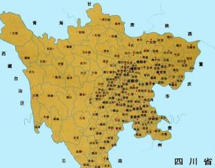 中国历史上的四川诅咒最后都要倒大霉