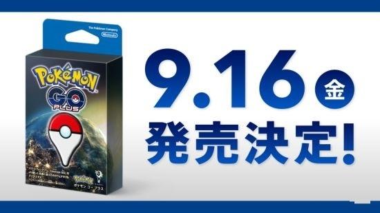 《PokemonGo》八周下载量突破5亿