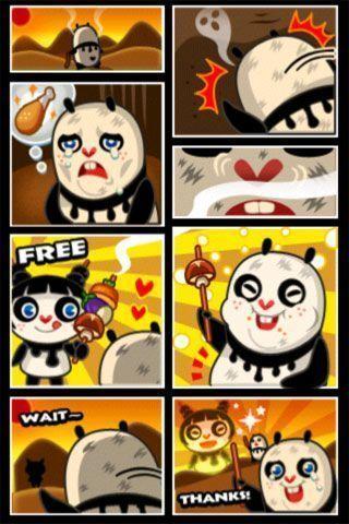 熊猫串烧188
