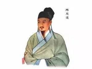 孙思邈膏肓穴 - 289923074 - 爱我中华