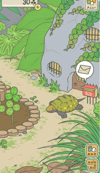 旅行青蛙乌龟爱吃什么?乌龟喂养食物汇总一览!
