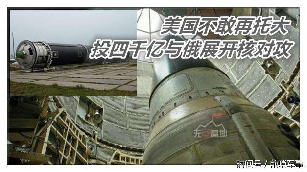 两种最新导弹造成威胁:好巧中国全造出来 - 一统江山 - 一统江山的博客
