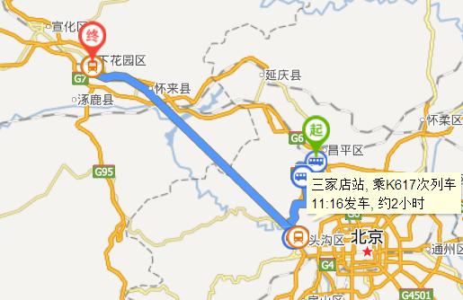 从北京市昌平区火车站到三家店火车站的公交车路线