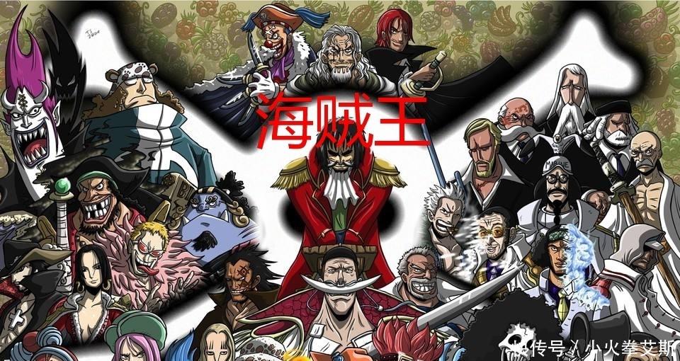 海贼王:天龙人惧怕D之一族,这是D之一族被称为神的天敌的原因