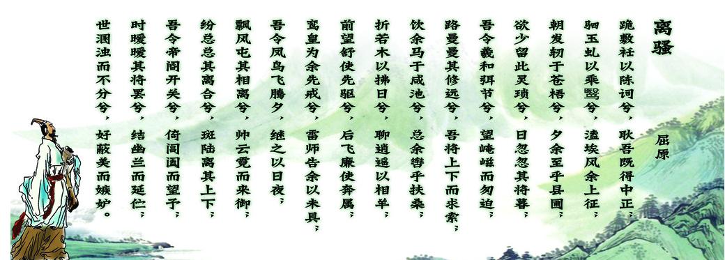 离骚钢琴曲谱简谱数字