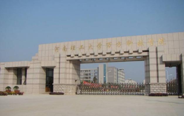 江苏二级大学学院的组织结构图