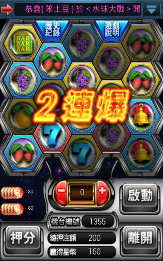 星城六角slot_星城六角slot游戏下载_手机游戏大全_趣