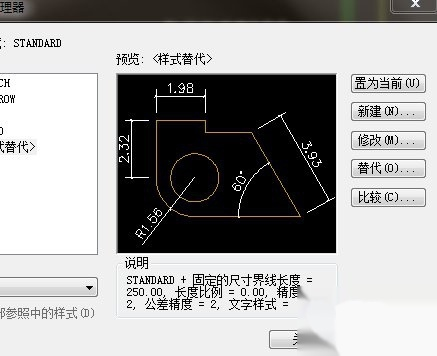 CAD尺寸尺寸不是1:1,调到正确的图纸150平米v尺寸图纸咖啡馆图片