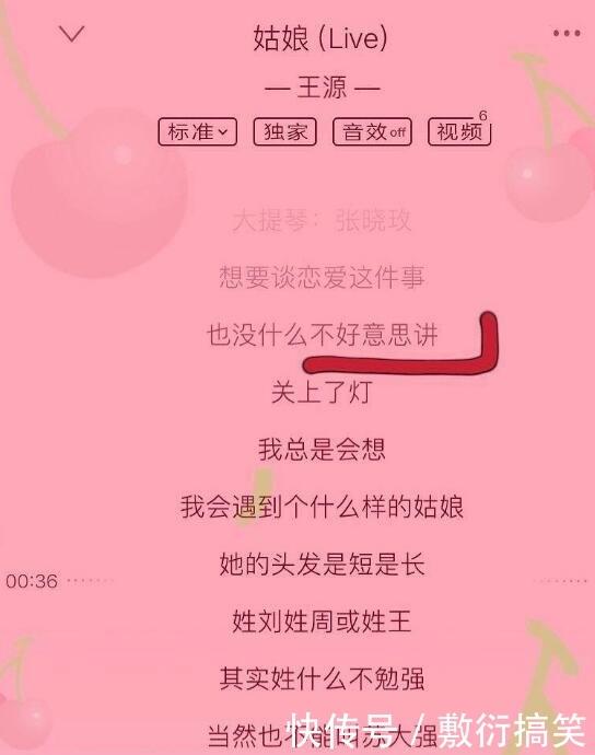 王源写歌给欧阳娜娜 引起了轰动